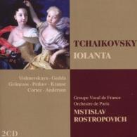 Мстислав Ростропович: Iolanta