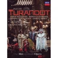 Metropolitan Opera Orchestra (Метрополитен Оперный Оркестр): Puccini: Turandot