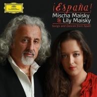Mischa Maisky (Миша Майский): Espana!