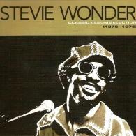 Stevie Wonder (Стиви Уандер): Classic Album Selection (1972-1976)
