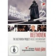 """Paavo Jarvi (Пааво Ярви): Documentary """"The Beethoven Project"""" & Ma"""