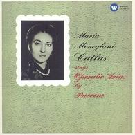 Maria Callas (Мария Каллас): Puccini Arias (1954)