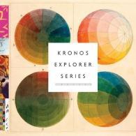 Kronos Explorer Series