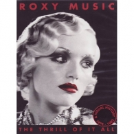 Roxy Music (1972-1982)
