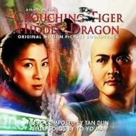 Crouching Tiger, Hidden Dragon - Original