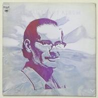 The Bill Evans Album