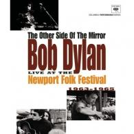 The Other Side Of The Mirror: Bob Dylan