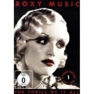 Roxy Music (1972-1976)