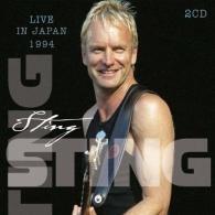 Live In Japan 1994