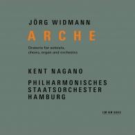 Jörg Widmann (Йорг Видманн): Arche