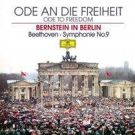 Leonard Bernstein (Леонард Бернстайн): Beethoven: Symphony No. 9 in D Minor, Op. 125