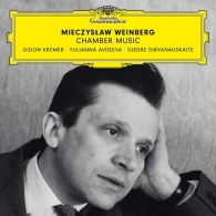 Gidon Kremer (Гидон Кремер): Weinberg: Chamber Music