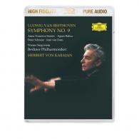 Herbert von Karajan (Герберт фон Караян): Beethoven: The Symphonies (Dolby Atmos)