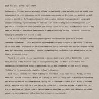 Brad Mehldau (Брэд Мелдау): Suite: April 2020