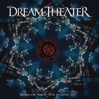 Dream Theater (Дрим Театр): Lost Not Forgotten Archives: Images And Words – Live In Japan, 2017