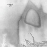 The Cure: Faith (RSD2021)