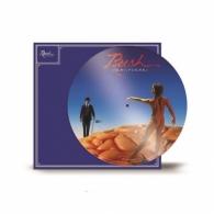Rush: Hemispheres (RSD2019)