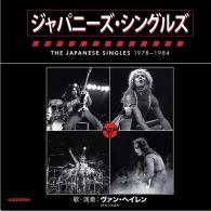 Van Halen (Ван Хален): The Japanese Singles 1978-1984