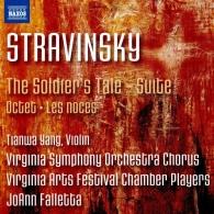 Igor Stravinsky (Игорь Фёдорович Стравинский): The Soldier'S Tale – Suite, Octet, Les Noces
