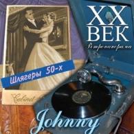 XX Век. Ретропанорама: Johnny (Музыка 50-Х Гг.)
