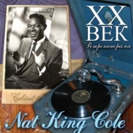 XX Век. Ретропанорама: Nat King Cole