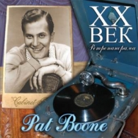 XX Век. Ретропанорама: Pat Boone