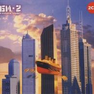 БИ-2: ...И Корабль Плывет 2Cd