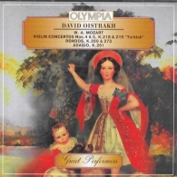 Классика: Oistrakh Mozart Violin Con. 4&5
