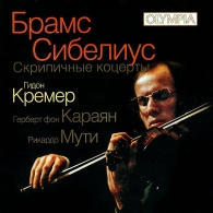 Классика: Kremer Muti Karajan Sibelius Brahms