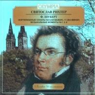 Классика: Richter Schubert Piano Sonatas 9&11