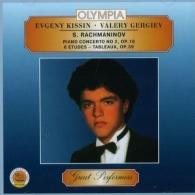 Классика: Kissin Gergiev Rachmaninov P. Con. #2