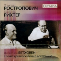 Классика: Бетховен 5 Cello Sonatas/ Росторопович,Рихтер 2Cd