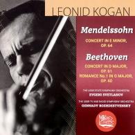 Классика: Коган Л. Мендельсон,Бетховен Скрипичные Концерты