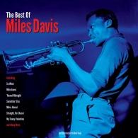 Miles Davis (Майлз Дэвис): The Best Of