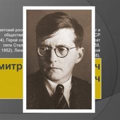 Шостакович Вокальные Циклы Для Баса Т.2