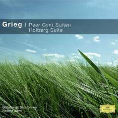 Neeme Järvi (Неэме Ярви): Grieg: Peer Gynt Suites