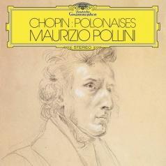 Maurizio Pollini (Маурицио Поллини): Chopin: Polonaises Nos.1-7