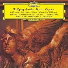 Wiener Philharmoniker (Венский филармонический оркестр): Mozart: Requiem In D Minor, K.626