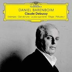Daniel Barenboim (Даниэль Баренбойм): My Debussy