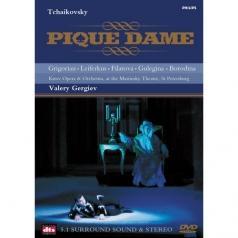 Валерий Гергиев: Tchaikovsky: Pique Dame