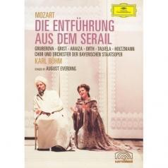 Edita Gruberova (Эдита Груберова): Mozart, W.A.: Die Entfuhrung aus dem Serail