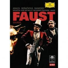 Gabriela Benackova (Габриэла Бенячкова): Gounod: Faust