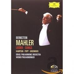 Leonard Bernstein (Леонард Бернстайн): Mahler: Songs
