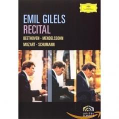 Emil Gilels (Эмиль Гилельс): Recital