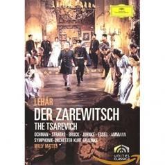 Kurt Graunke (Курт Граунке): Lehar: Der Zarewitsch