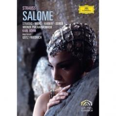 Karl Boehm (Карл Бём): Strauss, R.: Salome