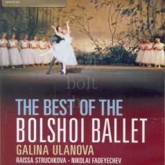 The Best Of Bolshoi Ballet