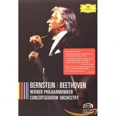 Leonard Bernstein (Леонард Бернстайн): Beethoven Cycle