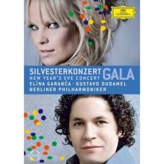 Gustavo Dudamel (Густаво Дудамель): New Years Eve Concert 2010
