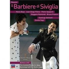 Juan Diego Florez (Хуан Диего Флорес): Rossini: Il Barbieri di Siviglia